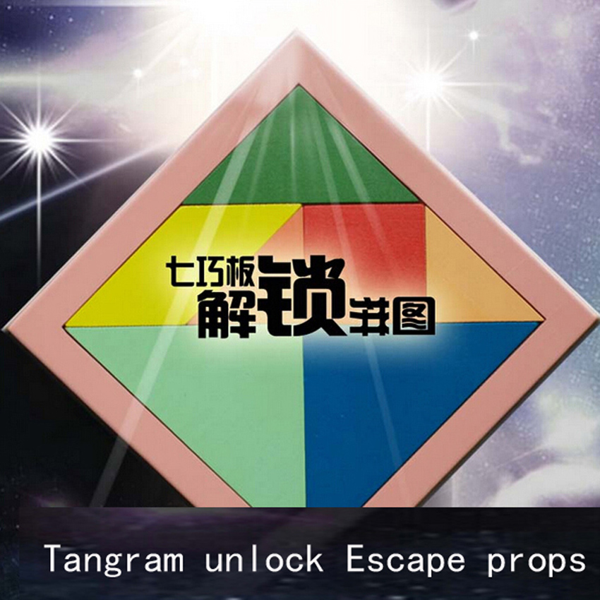 Tangram game props tools, Tangram unlock simulation Room Escape ,puzzles open the magnetic lock free shipping<br><br>Aliexpress