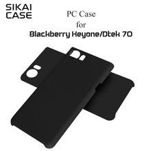 SIKAI Case For Blackberry Keyone Case High Quality PC Cover For Blackberry Dtek70 Case Protective Cover For Blackberry DTek 70