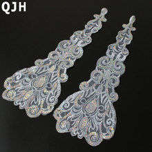 2pcs 27*11cm Bling Sequin Embroidered Bridal Dress Wedding Decorative Sewing Lace Applique Trim Craft DIY Clothing Accessories