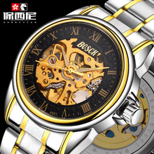 Bosck-6681 zhengpin men's steel band gold plated hollow mechanical watch, waterproof Rome night light