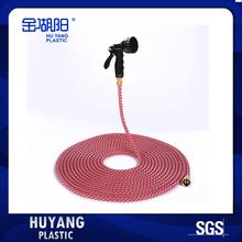 HU YANG PLASTIC Free Shipping 15m Red Nylon Watering Hose for Washing Car/Garden Watering Irrigation with 7 Spray Water Gun