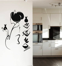 Wall Decal Geisha Beauty Salon Girl Vinyl Sticker Manga Oriental Japan Japanese Home DIY Decor Art Bedroom Design Poster WW-205