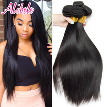 Alibele Hair Company Brazilian virgin hair straight brazilian human hair weave 300g cheap Brazilian straight hair 3 bundles deal