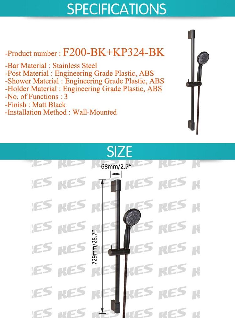 F200-BK+KP324-BK_01