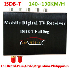Car ISDB-T Dual tuner Full SEG Digital TV Tuner Receiver Box For Brazil Chile Peru Argentina South America Philippines(China)