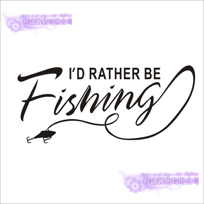 Fishing Sticker Logo Car Fish Decal Angling Hooks Posters Vinyl Wall Decals Hunter Bass Parede Decor Mural Fish Sticker