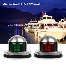 1 Pair Stainless Steel 12V LED Bow Navigation Light Red Green Sailing Signal Light for Marine Boat Yacht(China)