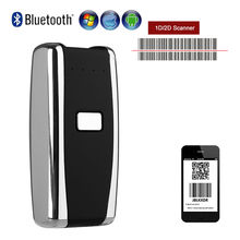 Blueskysea QS-S01 Wireless Mini Portable Bluetooth Barcodes 1D 2D Scanner Handheld Screen Reader Scan For IOS Android Windows