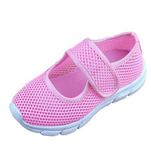 Candy Color Kids Shoes Summer Breathable Mesh Children Shoes Single Net Cloth Sports Sneakers Boys Shoes Girls Shoes CSH226(China)