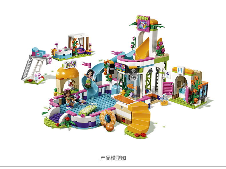 Bevle Lepin 01013 The Heartlake Summer Pool Set Educational Building Kit Blocks Bricks Compatible with F Lepin Friends 41313<br>