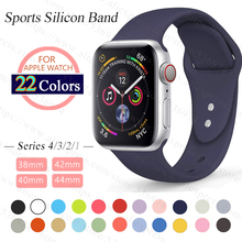 ProBefit suave silicona deportes Apple Watch Banda 3 2 1 38mm 42mm bandas de goma correa de reloj de correa para reloj de Apple 4 40mm 44mm(China)