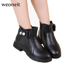 Weoneit 2017 New Autumn Winter Boots Kids Girls Ankle Boots 3 Colors Fashion Boots Children's Shoes Baby Girls Single Shoes