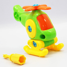 Kids Baby Early Learning Puzzle Educational Toys Airplane Kids Disassembly Assembly Cartoon Toy Aircraft(China)
