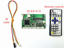 SX-180 LCD advertising board support 1080P full HD Video decoding,USB Automatic copy function media player board