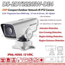 Hikvision English Vesion DS-2DY3220IW-DE4 2MP Network IR PTZ Bullet Camera H265 POE CCTV Webcam 100m Smart IR Digital WDR 3D DNR(China)