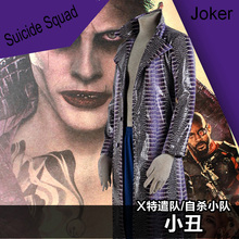 Hot!Suicide Squad Joker Leto Purple Crystal Crocodile Faux Leather Jacket Cosplay Costume PU Coat+Pants Uniform Suit In stock