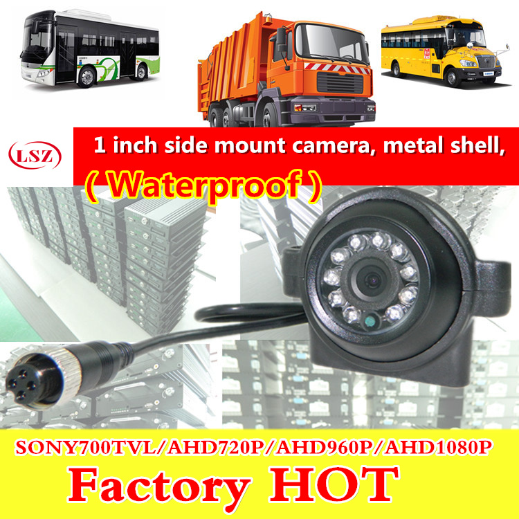 truck side mounted car camera factory direct batch new car monitoring probe semi trailer infrared night vision probe<br>