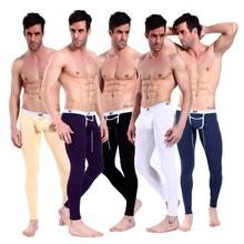 Hot Men's Warm Long Johns Elastic Line Sleep Pants Fashion Modal Underpants Warm Legging Tight Men Sexy Smooth Thermal Underwear(China)