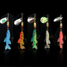 Fishing Soft Lure Bait Live Vivid Fish Spinner Bait Artificial Lures Tackle Lot 2 Pieces