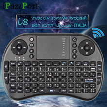 2.4GHz I8 Air Mouse Mini Wireless Russian/Hebrew/Arabic/English/Spanish/Italian Gaming keyboard For Laptop Tablet Pad Teclado