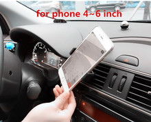 360 Adjustable Car Phone Holder Mobile Phone Stand for LG G5 G5 SE for 360 Q5 PLUS  Air Vent Mount Holder