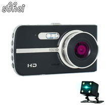 sbhei Dual Lens Car DVR Camera Full HD 1080P Video with Rear view Auto Registrator Digital Video Recorder Camcorder(China)