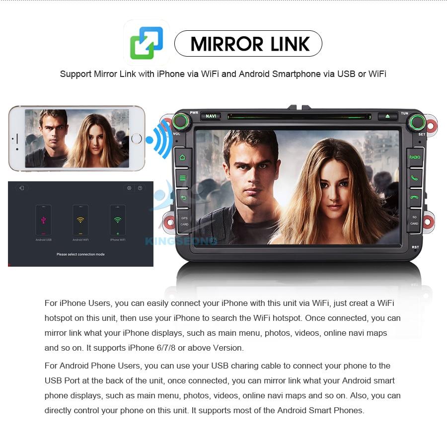 ES8805V-E9-Mirror-Link