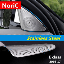 Stainless steel Car Door Stereo Speaker decoration decals auto Tweeter trim strips 2pcs For Mercedes Benz New E class W213 16-17
