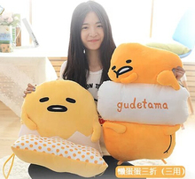 Gift for baby 1pc funny gudetama egg yolk sweet plush chair back cushion pillow novelty creative stuffed toy