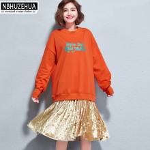 NBHUZEHUA 7G446 3XL 4XL 5XL Korean Long Dresses Women Autumn Patchwork Casual Dress Plus Size Pink Orange Sweatshirt Dress(China)