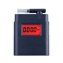 alcoholmeter Resume Breath Alcohol Tester Prefessional LCD Digital Breathalyzers with Backlight Alcohol Detector Alcotester(China)
