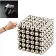 216 Pcs 3mm  Silver Color Neodymium Magnetic Balls Magic Cube Balls Education Toys hot