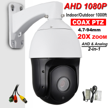 "CCTV IP66 Outdoor 6"" Security AHD 1080P High Speed Dome PTZ Camera 20X ZOOM Coaxial PTZ Control 2.0MP Auto Focus IR 300M"