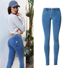 Sexy Tightly Skinny Jeans Woman High Stretch Jeans Flexible Low Waist Buttocks Taut Demin Sweatpants Pants Femme ZIH021(China)