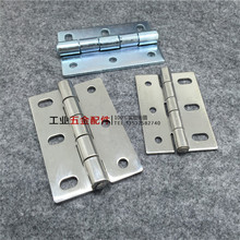 Shengjiu 304 stainless steel hinge industrial food machinery and equipment environmental protection cabinet door hinge CL253-2/3