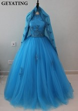 Islamic Blue Long Sleeves Ball Gown Muslim Wedding Dress with Hijab Veil Lace Appliques Beaded Floor Length Arabic Bridal Gowns