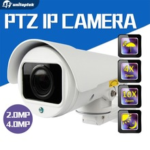1080P HD Bullet IP Camera PTZ 2MP 4MP 4X 10X ZOOM AUTO FOCUS Varifocal Lens Network Camera ONVIF Outdoor P2P CloudLens