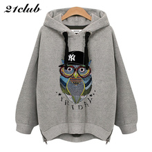 2017 autumn and winter womens tops fashion large size brushed hooded owl printing long sleeves casual ladies pullovers fleece(China)