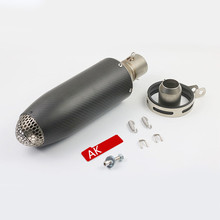 Universal Modified bullet carbon fiber Akrapovic Motorcycle Exhaust Pipe with Dirt Street Bike Scooter ATV Vent pipe Tail pipe