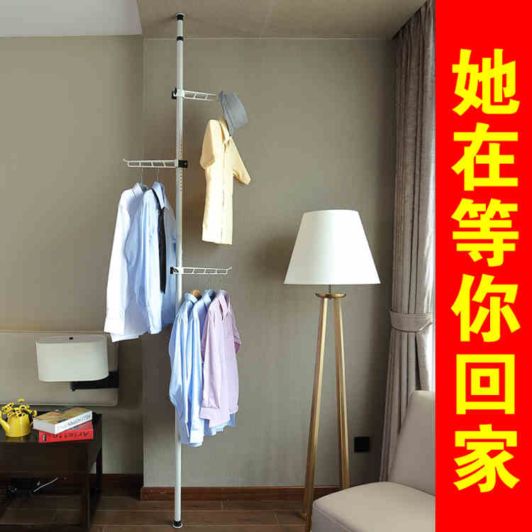 stainless 360 angle  clothes and hat hanger extendable  bedroom clothes and hat hanger  for saving much room for you good<br>