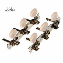 Zebra 2 pcs Metal And Pearl White Plastic Buttons Classical Guitar Tuning Keys Steel Tuners Machine Heads Tuning Keys Pegs(China)