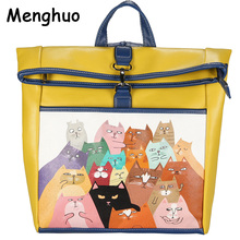 Menghuo New Women's Backpacks Fashion Yellow Preppy Style Stylish Backpack for Teenage Girls School Backpack Designer Mochila