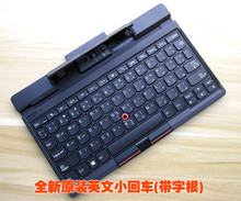 MAORONG TRADING Bluetooth Keyboard for thinkpad tablet 2 tablet 10 keyboard stand tablet 8 Italian Norwegian Arabic keyboard