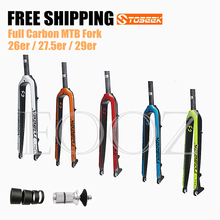 MTB Mountain Bike Fork 3K Full Carbon Fibre Fork Rigid Disc Brake Straight tube Forks 26er / 27.5er / 29er