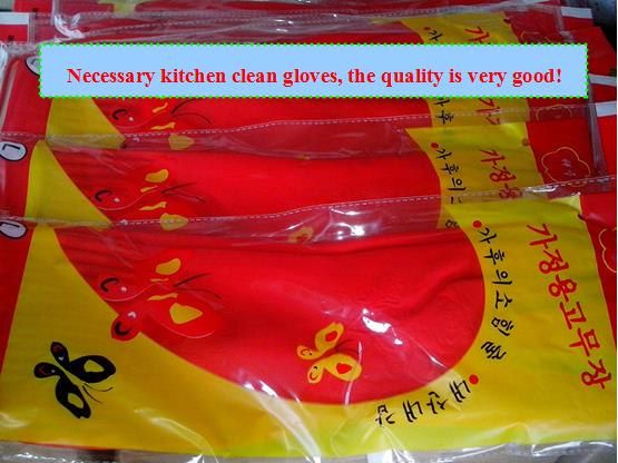 Free shipping Xiangbao Thicken extended pure latex gloves, dishwashing gloves,  rubber gloves, household cleaning for gloves<br><br>Aliexpress
