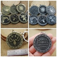 Movie Series Game of Thrones Sixteen Type Metal Pendant Chaveiro Llavero Keychain Keyring For Kids Gift Toy Figures