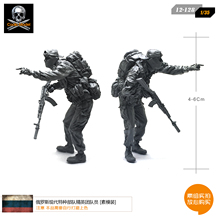 1/35 modern Russian special forces elite team members resin soldiers model 12-128(China)