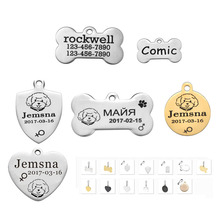 300 Patterns Stainless Steel Dog tag For Dog Pet tag Customized Dog ID Tag personalized Name Tag Collar for Cat(China)