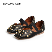 CCTWINS KIDS 2017 Toddler Fashion Rhinestone Square Toe Shoe Children Ballet Pump Baby Girl Pearl Pu Leather White Flat G1377