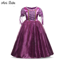 Aini Babe Fancy Princess Elsa Dress Purple Gown For Girl Christmas Costume Kids Carnival Role -play Party Wear Teen Girl Clothes